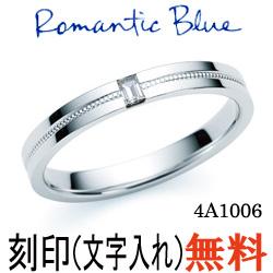 【割引クーポンが使える】 結婚指輪 プラチナ900 サファイア ダイヤモンド マリッジリング 4A1006 ロマンティックブルー  プラチナ結婚指輪 ペア結婚指輪 刻印無料結婚指輪 送料無料結婚指輪 シンプル結婚指輪 ブライダル結婚指輪