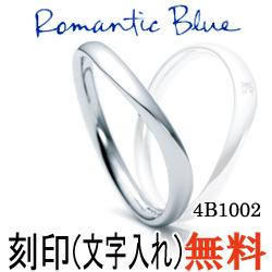 【割引クーポンが使える】 結婚指輪 プラチナ900 サファイア マリッジリング 4B1002 ロマンティックブルー  プラチナ結婚指輪 ペア結婚指輪 刻印無料結婚指輪 送料無料結婚指輪 シンプル結婚指輪 ブライダル結婚指輪