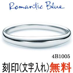 【割引クーポンが使える】 結婚指輪 プラチナ900 サファイア マリッジリング 4B1005 ロマンティックブルー  プラチナ結婚指輪 ペア結婚指輪 刻印無料結婚指輪 送料無料結婚指輪 シンプル結婚指輪 ブライダル結婚指輪
