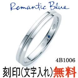 【割引クーポンが使える】 結婚指輪 プラチナ900 サファイア マリッジリング 4B1006 ロマンティックブルー  プラチナ結婚指輪 ペア結婚指輪 刻印無料結婚指輪 送料無料結婚指輪 シンプル結婚指輪 ブライダル結婚指輪