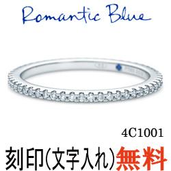 【割引クーポンが使える】 エタニティリング プラチナ900 ダイヤモンド サファイア リング 4C1001 ロマンティックブルー