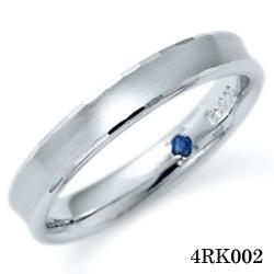 【割引クーポンが使える】 結婚指輪 プラチナ900 サファイア マリッジリング 4RK002 ロマンティックブルー  プラチナ結婚指輪 ペア結婚指輪 刻印無料結婚指輪 送料無料結婚指輪 シンプル結婚指輪 ブライダル結婚指輪