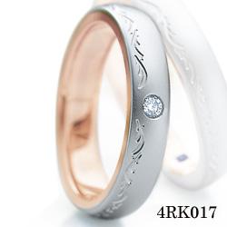 【割引クーポンが使える】 結婚指輪 プラチナ900 K18ピンクゴールド サファイア ダイヤモンド マリッジリング 4RK017 ロマンティックブルー  プラチナ結婚指輪 ピンクゴールド結婚指輪 ペア結婚指輪 刻印無料結婚指輪 送料無料結婚指輪