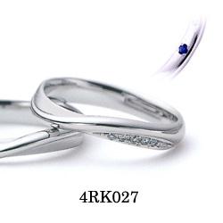 【割引クーポンが使える】 結婚指輪 プラチナ900 サファイア ダイヤモンド マリッジリング 4RK027 ロマンティックブルー  プラチナ結婚指輪 ペア結婚指輪 刻印無料結婚指輪 送料無料結婚指輪 シンプル結婚指輪 ブライダル結婚指輪