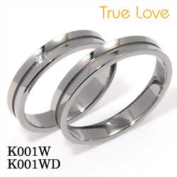 【割引クーポンが使える】 結婚指輪 ペアセット K18ホワイトゴールド マリッジリング K001W・K18ホワイトゴールド ダイヤモンド マリッジリング K001WD トゥルーラブ