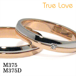 ペアセット価格 サイズ #5~#22 レビューを書いてオマケをGET 送料無料 文字入れ無料 刻印無料 結婚指輪 True Love トゥルーラブ プラチナ ダイヤ 定価の67%OFF ピンクゴールド プラチナ900 希少 マリッジリング M375 ペアセット ダイヤモンド K18ピンクゴールド M375D 割引クーポンが使える