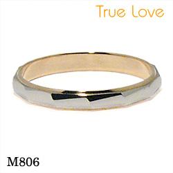 【割引クーポンが使える】 結婚指輪 ペアセット プラチナ900 K18ゴールド マリッジリング M806 トゥルーラブ