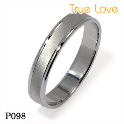 【割引クーポンが使える】 結婚指輪 ペアセット プラチナ900 マリッジリング P098 トゥルーラブ