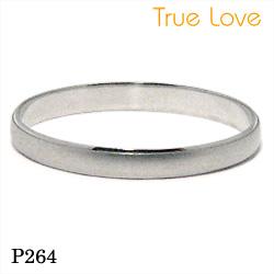 【割引クーポンが使える】 結婚指輪 ペアセット プラチナ900 マリッジリング P264 トゥルーラブ