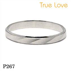 【割引クーポンが使える】 結婚指輪 ペアセット プラチナ900 マリッジリング P267 トゥルーラブ