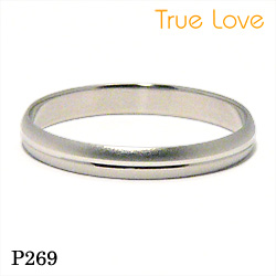 【割引クーポンが使える】 結婚指輪 ペアセット プラチナ900 マリッジリング P269 トゥルーラブ