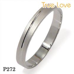 【割引クーポンが使える】 結婚指輪 ペアセット プラチナ900 マリッジリング P272 トゥルーラブ