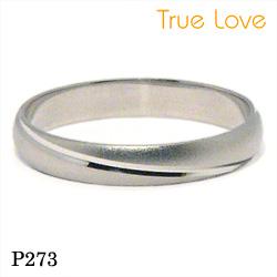 【割引クーポンが使える】 結婚指輪 ペアセット プラチナ900 マリッジリング P273 トゥルーラブ