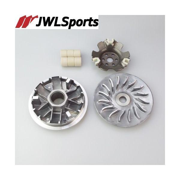 JWLSports KYMCO Racing150 ハイパーハイスピードプーリーキット
