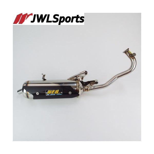 JWLSports SYM X'Pro100 ハイパワーステンレスマフラー