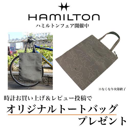 ハミルトンは安心の正規販売店で HAMILTON イントラマティック オートクロノ 40mm INTRAMATIC AUTO CHRONO クロノグラフ 日本正規品 H38416711fgYI76vbym