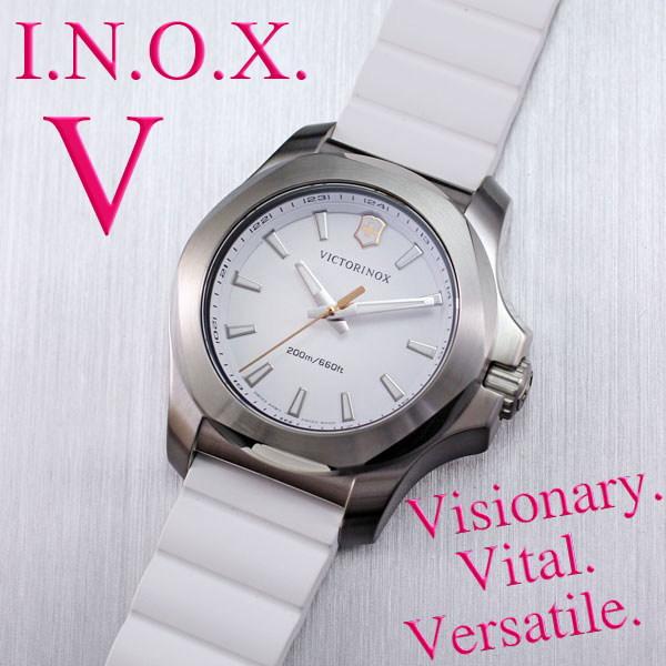 ビクトリノックスは安心の正規販売店で  ビクトリノックススイスアーミー VICTORINOX INOX V イノックスV 37mm ホワイト 正規輸入品