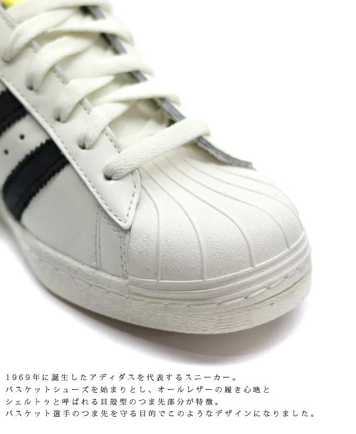 Adidas Originals Menn Superstar 80s N1iB3KGKsk