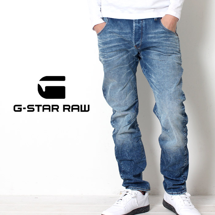 34b56b1dc49 JXT-style: The stretch brand that G-STAR RAW ジースターロウ Arc 3D ...