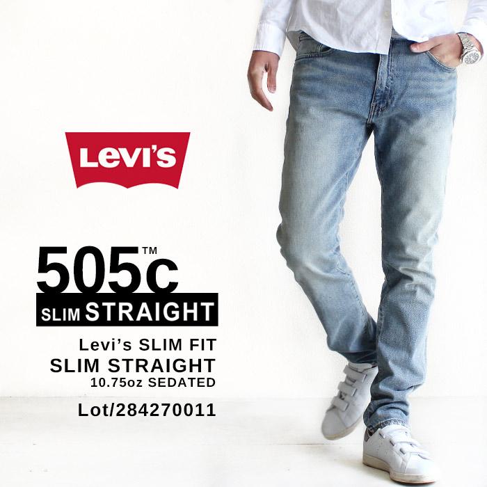 【送料無料】Levi's リーバイス Levis 505(TM)C SLIM STRAIGHT SEDATED スリム ストレート フィット ジッパーフライ 10.75oz ライトユーズド [Lot/28427-0011] Levi's 505 ジーンズ フィット スキニー ジーンズ デニムパンツ おしゃれ メンズ 【コンビニ受取対応商品】