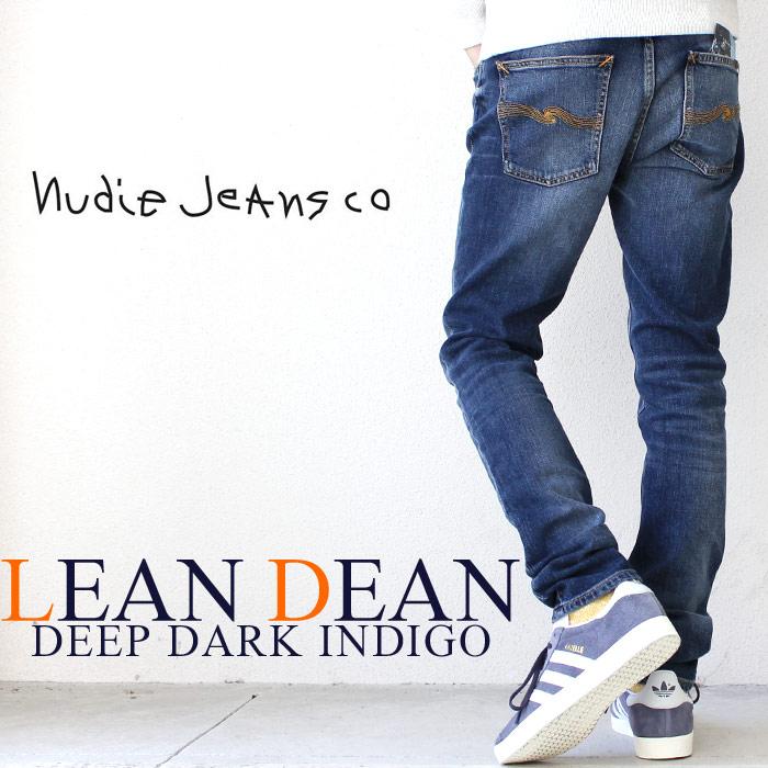 【国内正規取扱店】【5%OFF】【送料無料】[safariLeon SENSE掲載ブランド] ヌーディージーンズ リーンディーン Lean Dean DEEP DARK INDIGO Nudie jeans [Lot/44161-1236] メンズ ヌーディー ジーンズ Nudiejeans LeanDean テーパード スリム 【コンビニ受取対応商品】