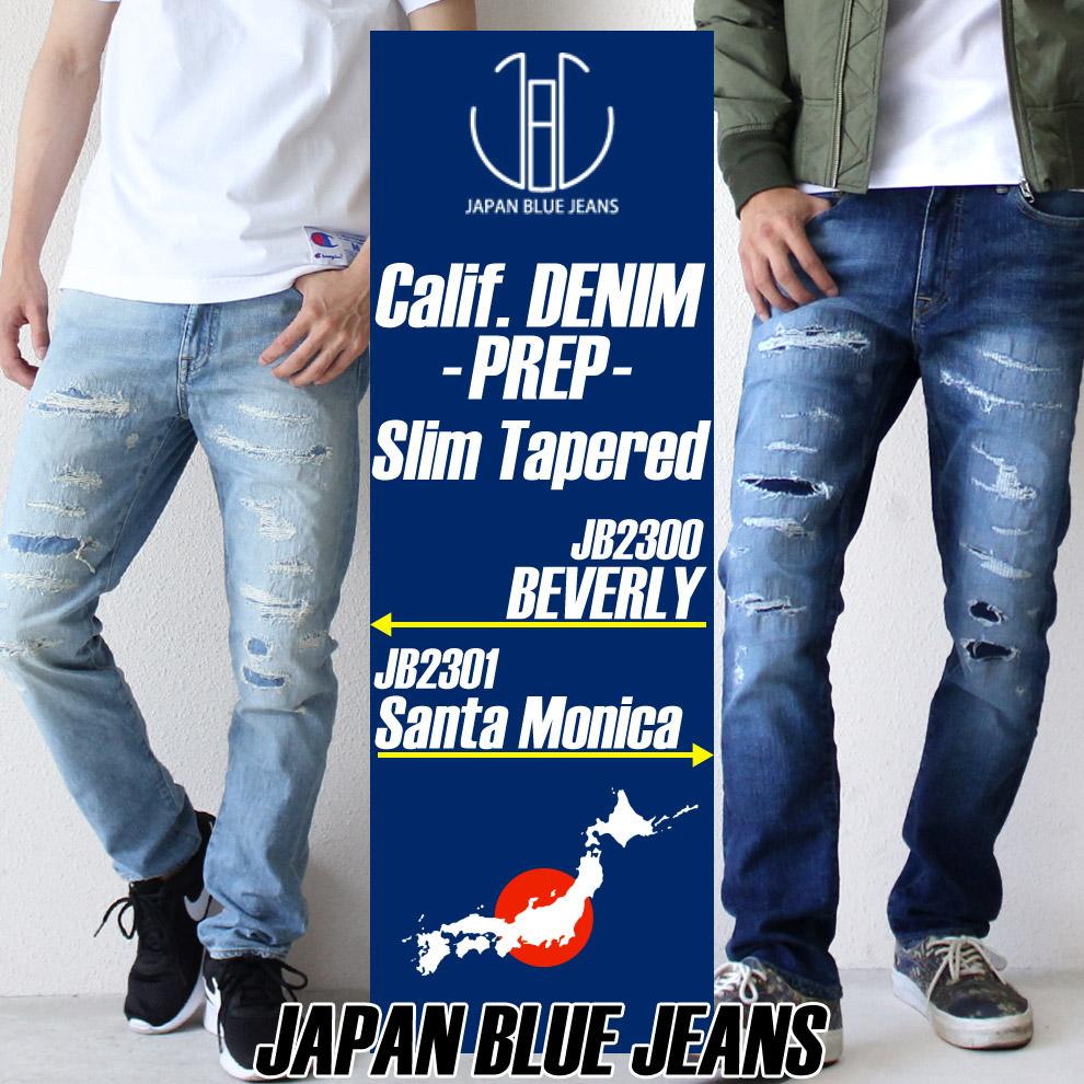 Nowe Produkty najwyższa jakość ogromny wybór Product made in JB2300 JB2301 Beverly Santa Monica calif denim taper dopp  rep Japan blue jeans JAPAN BLUE JEANS CALIF BEVERLY Santa Monica ...