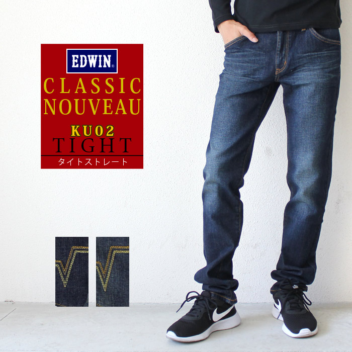 3d680dbeba6b50 Edwin EDWIN CLASSIC NOUVEAU Nouveau classic tight straight jeans men's low- rise skinny skinny distressed ...