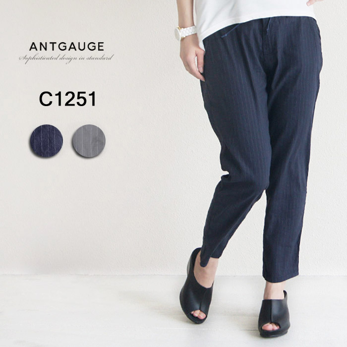jxt style antgauge ant gage ladies stretch pin striped linen easy trousers pants classy natural. Black Bedroom Furniture Sets. Home Design Ideas