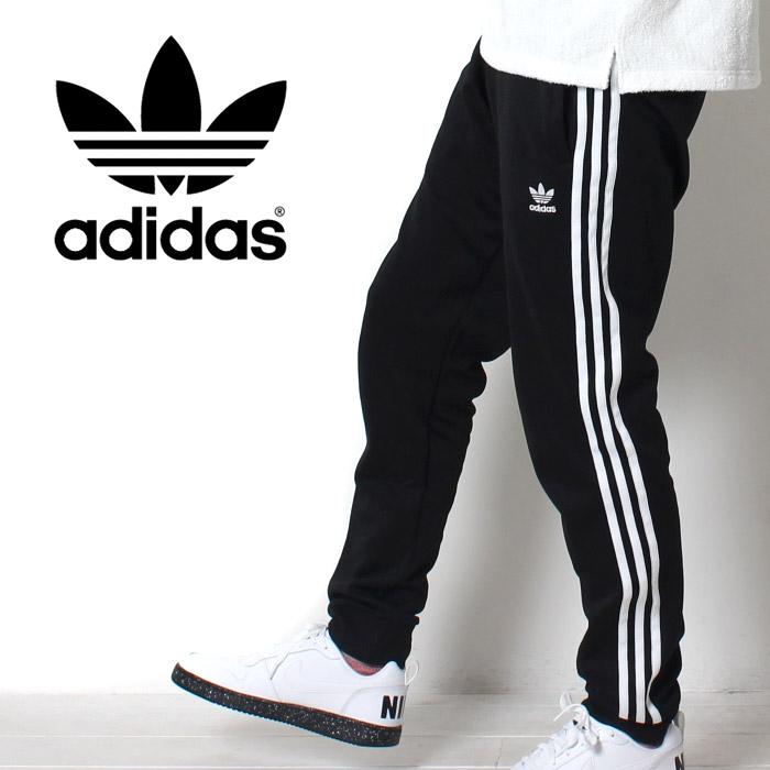 33c49986c110da JXT-style: adidas originals Adidas originals trackpants TRACK PANTS ...
