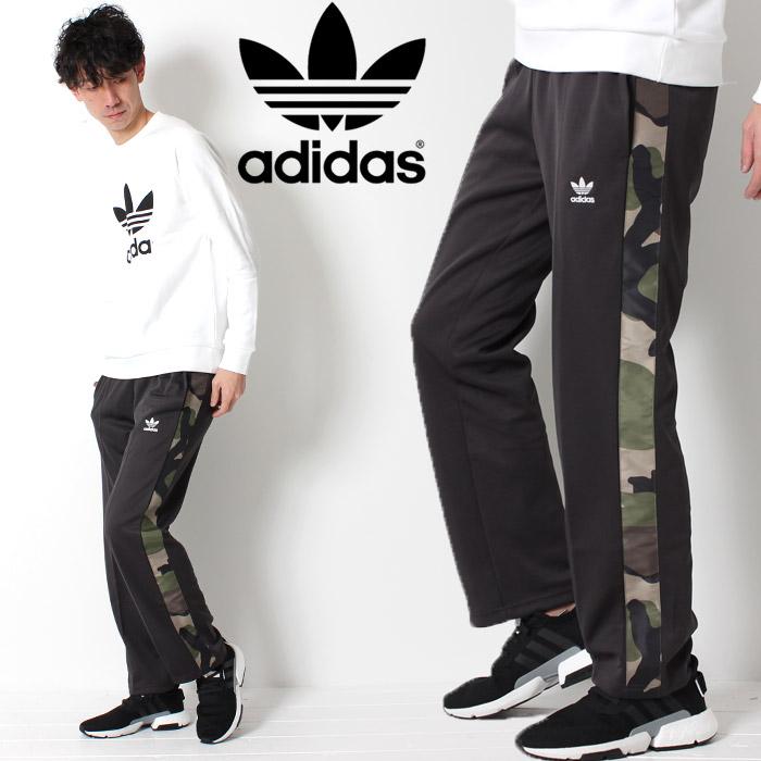 adidas pants 29 inseam