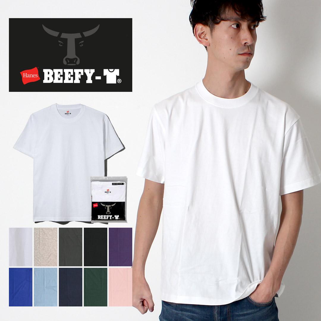 89ec3589 [Lot/H5180] heavyweight pack T inner shirt brand cheap men's lady's crew  neck ...
