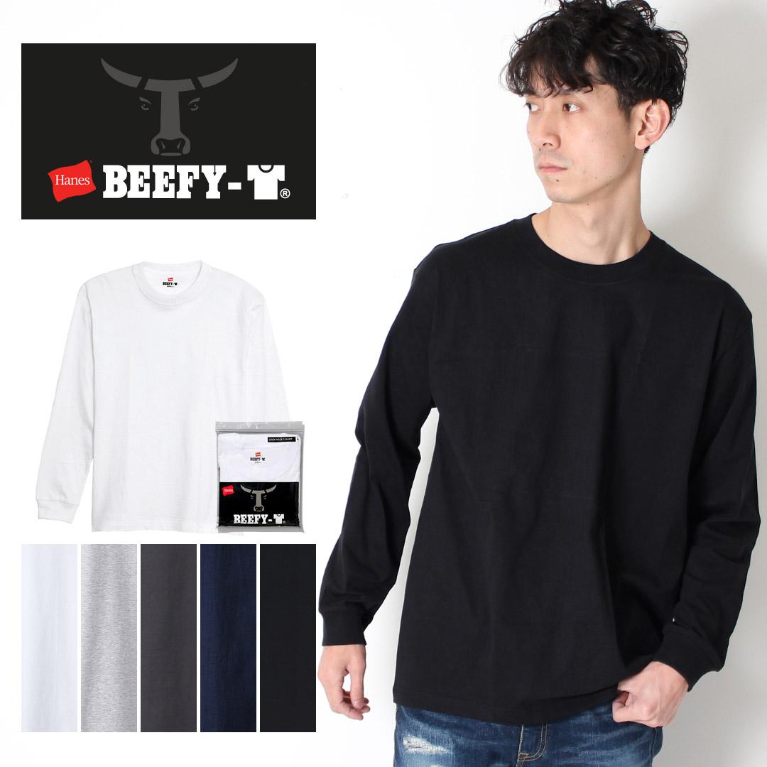 1041cc48 JXT-style: Hanes Hanes BEEFY-T B fee long sleeves pack T-shirt [Lot/H5186]  heavyweight pack T inner brand cheap men's lady's crew neck T-shirt plain  fabric ...