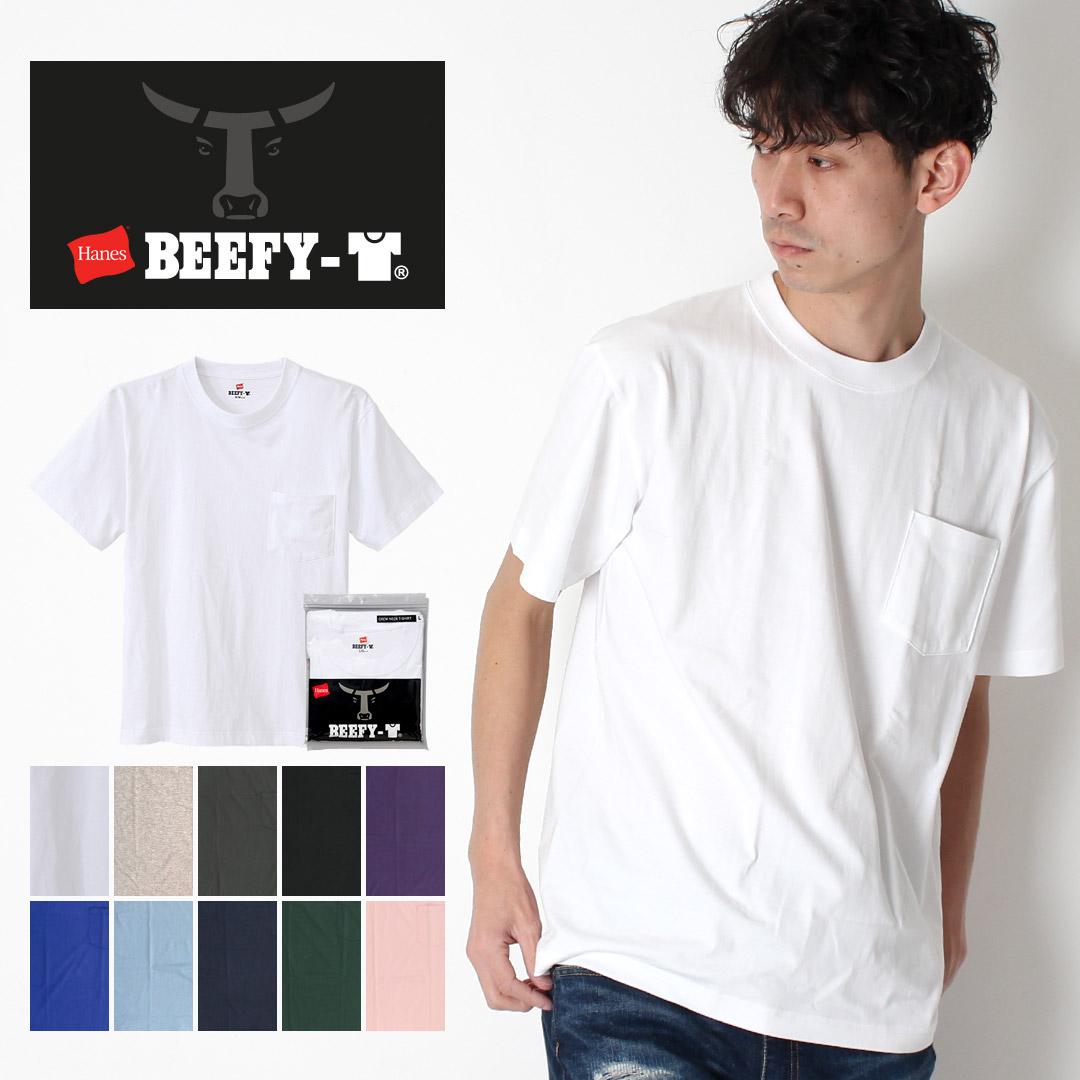 ed52da8b Hanes Hanes BEEFY-T B fee short sleeves breast pocket pack T-shirt [