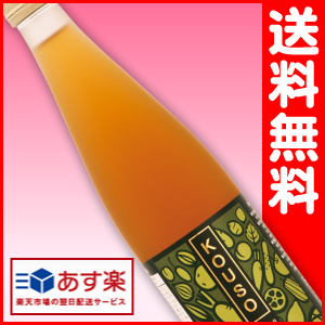 以马弗 myufull KOUSO 酶每日健康管理和酶的饮食酶喝酶汁酶