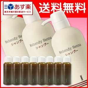 曼海蒂 henashampoo 500 毫升 × 3 ★ 指甲花染料使用氨基酸洗发水 (非硅油添加剂免费洗发水)