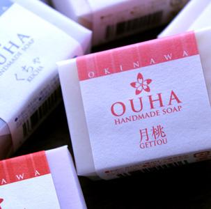 OUHA 索普冲绳手工洁面皂有 5 种添加剂,不含皂基。