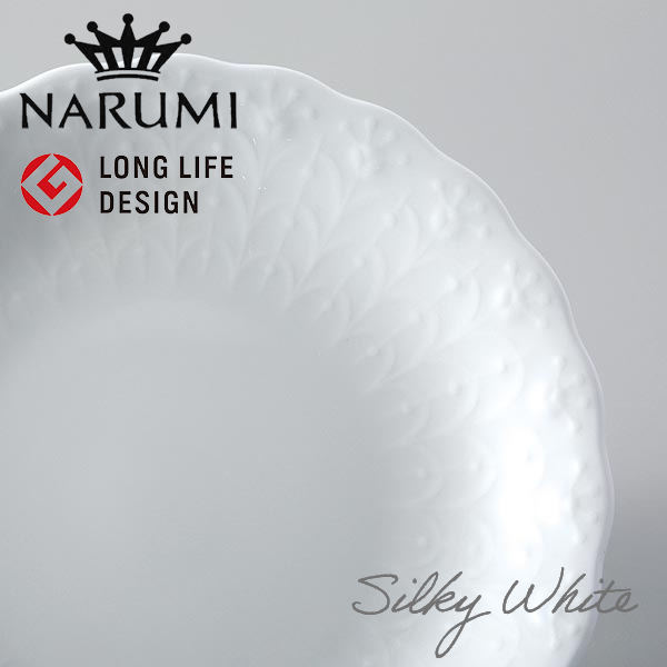 Narumi ナルミ 白い食器 ボーンチャイナ 単品 スペア 人数分 今だけ限定15%OFFクーポン発行中 シルキーホワイト 小皿 オープンストック 男女兼用 ラッピング非対応 4購入で送料無料 12cm 化粧箱なし