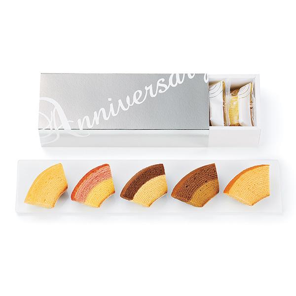 【クーポン配布】 引き出物 菓子 引き菓子アニバーサリー バウムクーヘン 20個