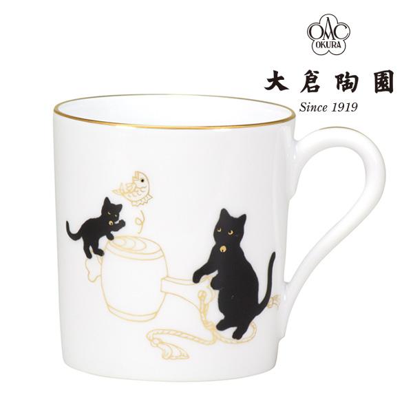 国内最高級洋食器メーカー 大倉陶園 黒猫親子 -縁起物語-II マグカップ 「打ち出の小槌」 結婚祝い 新築祝い 記念品 食器 セット