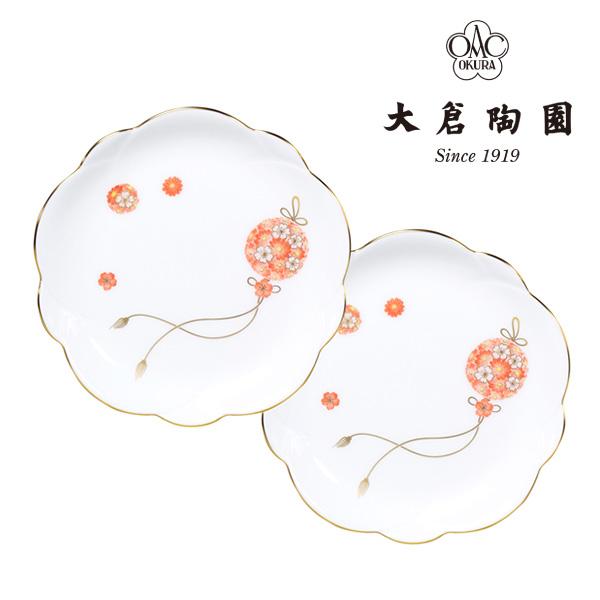 国内最高級洋食器メーカー 大倉陶園 花毬 中皿2枚組 結婚祝い 新築祝い 記念品 食器 セット