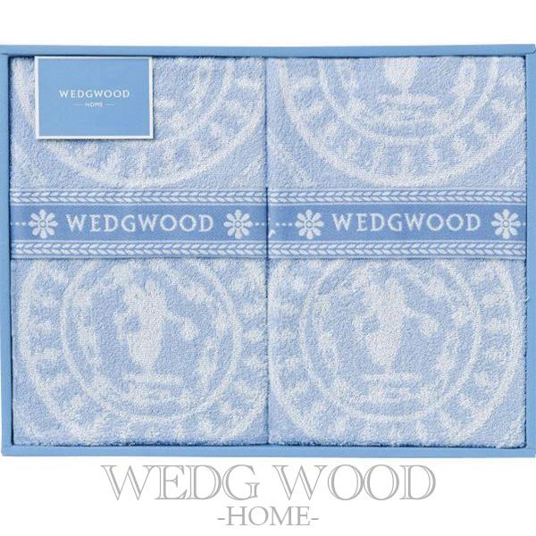 WEDGWOOD ウェッジウッド ジャスパー タオルケット 2P <RR88100033> (プレゼント/ギフト/GIFT) のし 包装 ラッピング メッセージカード 無料