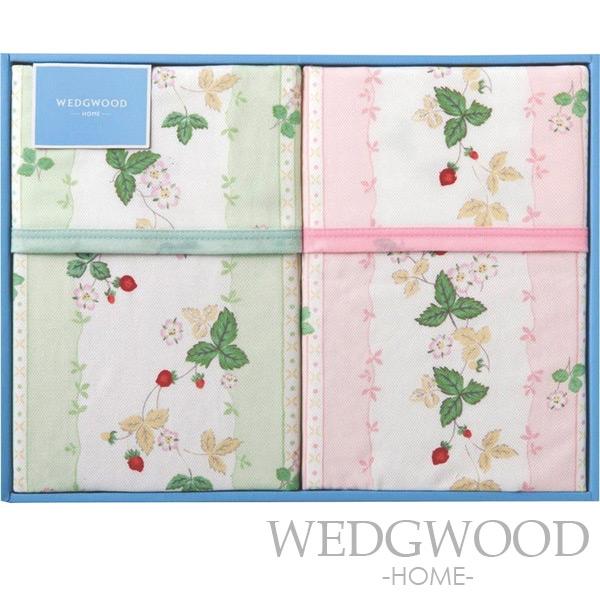 4月上旬入荷予定 ウェッジウッド 綿毛布(毛羽部分)2枚セット ワイルドストロベリー コレクションのし 包装 ラッピング メッセージカード 無料 WEDGWOOD