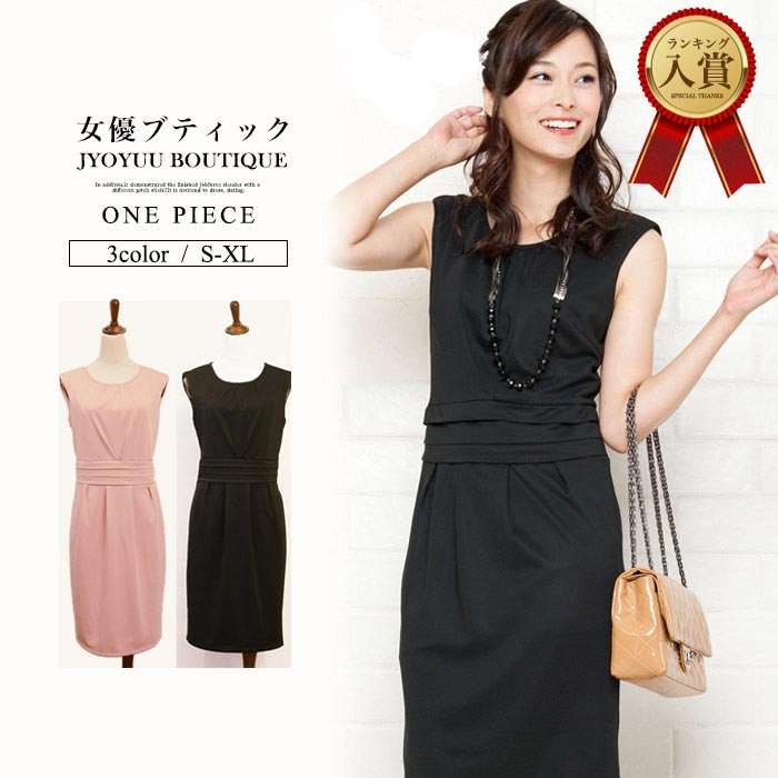 Jyoyuuboutique Why Is One Piece Prom Dress Suit Graduation Ceremony