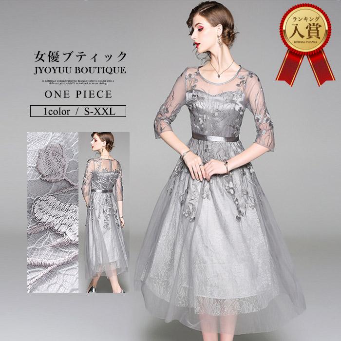 7c9ec0b86ac12 パーティードレスワンピースニットワンピースワンピース結婚式ドレス結婚式パーティーパーティドレスフォーマルパーティー