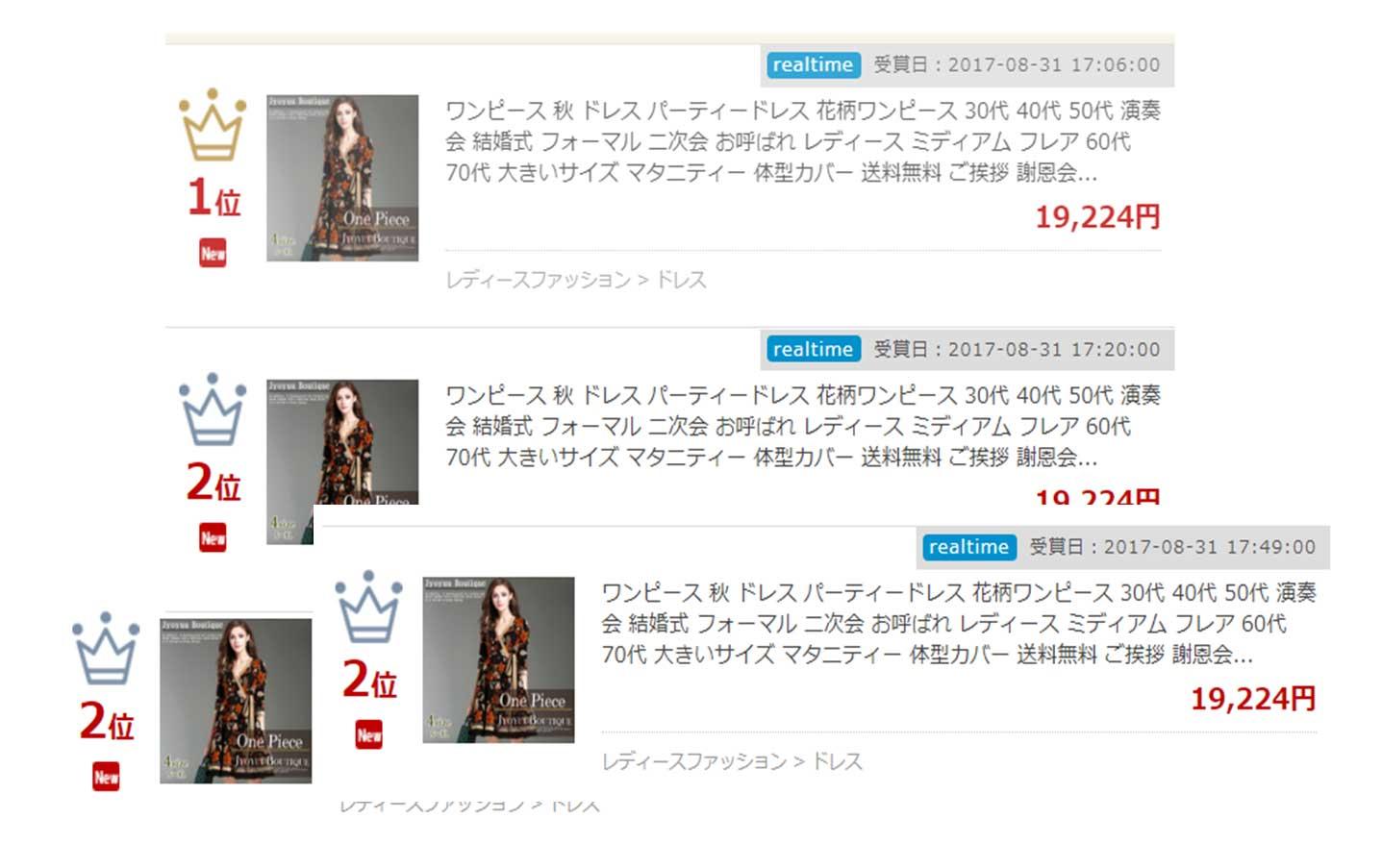 Jyoyuuboutique Rakuten Global Market The Size Maternity Figure