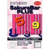 送料無料!ファイルメーカーProにバーコード作成機能を追加するSakuraBar PLUS for Windows
