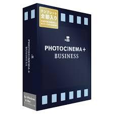 送料無料!デジタルステージ PhotoCinema+ Business(フォトシネマ・プラス・ビジネス)Mac&Win