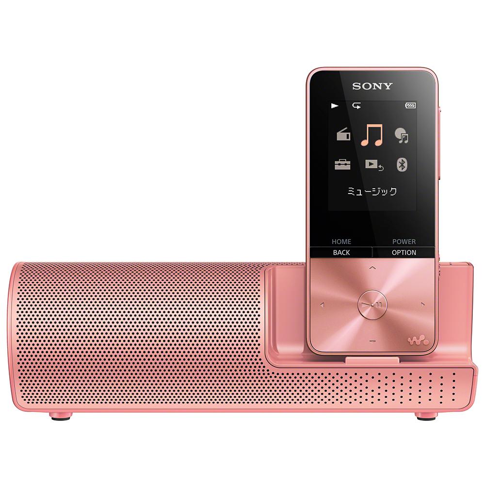 送料無料!ソニー SONY ウォークマン Sシリーズ 16GB NW-S315K : Bluetooth対応 最大52時間連続再生 イヤホン/スピーカー付属 2017年モデル ライトピンク NW-S315K PI