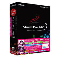 送料無料!Movie Pro MX3 ボイスロイド パック