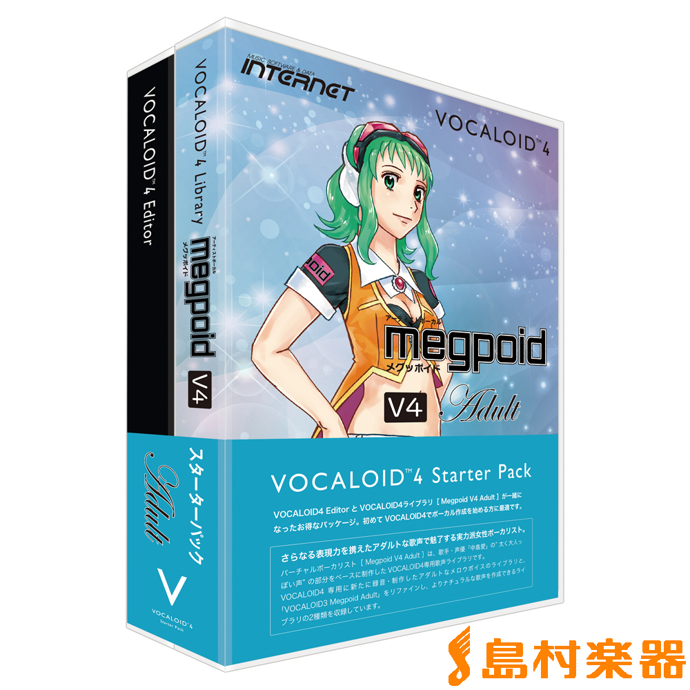 送料無料!インターネット VOCALOID 4 Starter Pack Megpoid V4 Adult